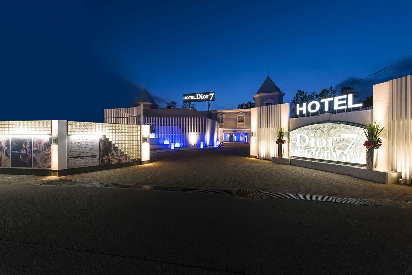 new style e2c86 3e49c ホテル ディオール7 (Dior 7)|福島・郡山|静岡・浜松 ...